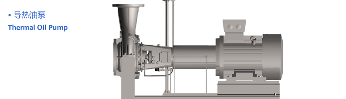 Allweiler Thermal Oil Pump